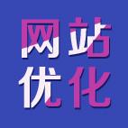 石家庄idcccn网站优化