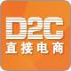 深圳电子商务代运营