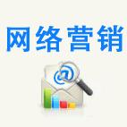 飞皓网络营销