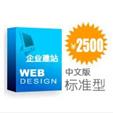 滄州網站建設