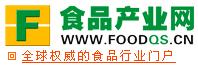 食品产业网:食品行业B2B平台