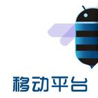 深圳移動客戶端開發