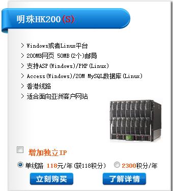 广州新一代香港虚拟主机