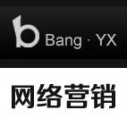 杭州必图必网络营销