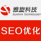 重庆SEO(搜索引擎优化)