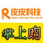 深圳移动客户端开发