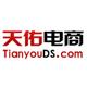 京东认证营销及代运营服务