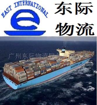 广州至奥克兰物流海运 门到门运输消息