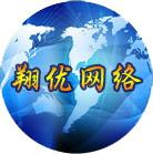 上海企业建站