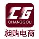 上海昶购电商一站式托管运营服务