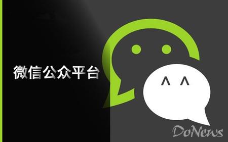 济宁微信营销