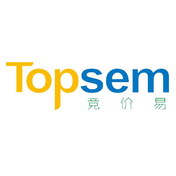 百度竞价工具Topsem