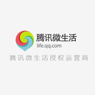 深圳微信微生活服务
