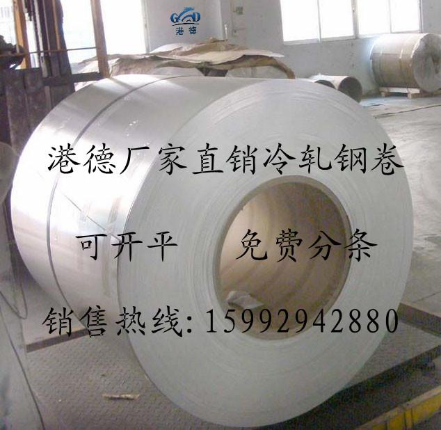 SPCC铁料