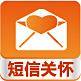 典点短信关怀_短信营销_物流提醒