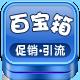 百宝箱_一键手机详情_今日3折