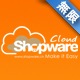 宏巍Shopware_Cloud_ERP无限版