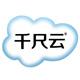 CRM客戶關系管理系統_群發短信