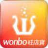 旺店宝_一键推广促销_手机详情页