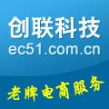 电商技术开发及Web项目开发