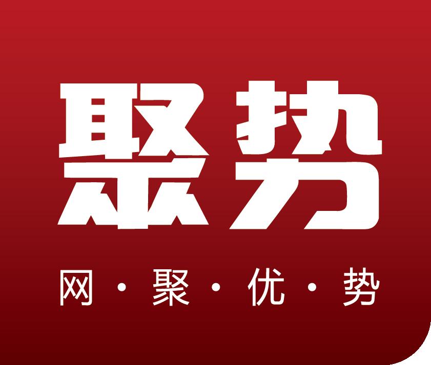 安徽聚势电子商务产业园诚邀商家入住