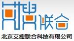 北京天貓代運營_艾搜聯合