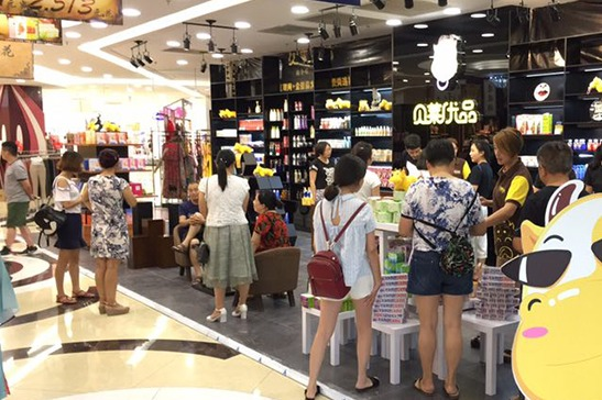 跨境新零售:品類、門店、服務全方位升級,銷售破3億