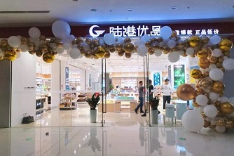 案例|跨境企业如何布局新零售,让生意更好做?