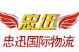 深圳寄国际快递的基本发货流程