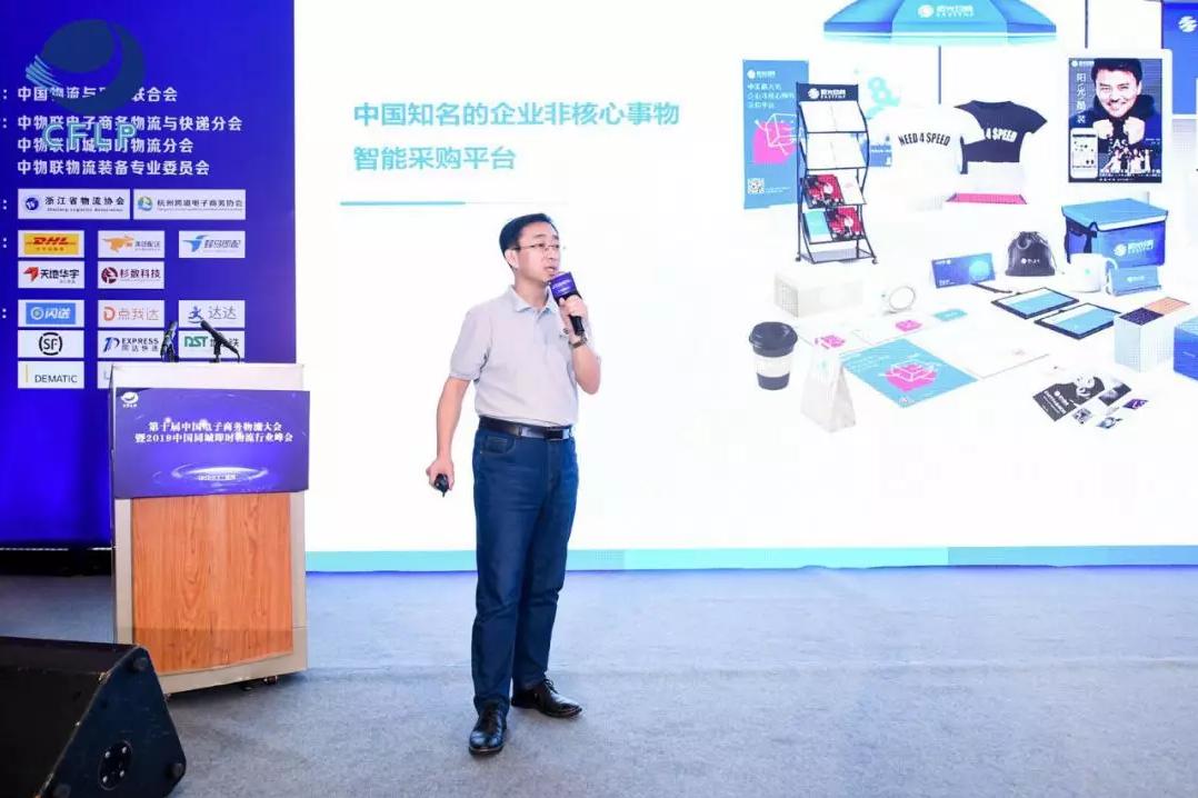 阳光印网:以数字化技术助力物流产业跨越式发展