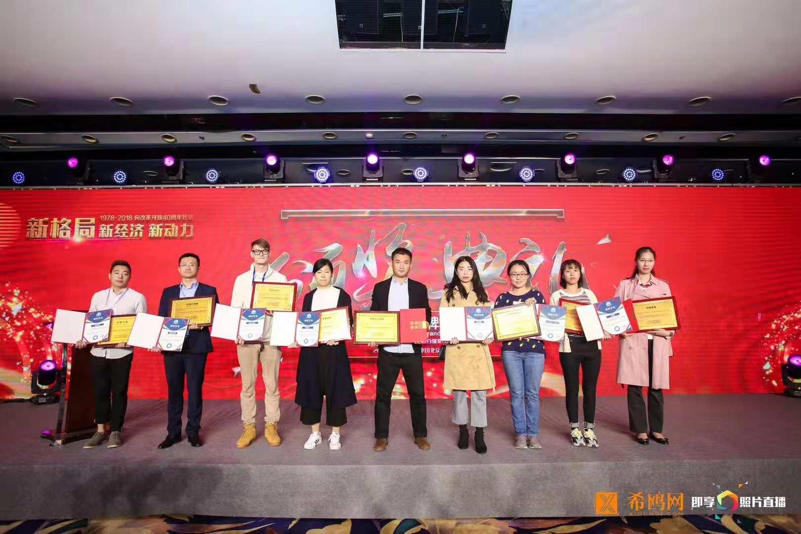 """""""2018年度中国最具创新力小程序品牌""""酷客多"""