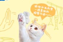【碧橙电商】携手欧姆龙教你摸透新世代消费人群