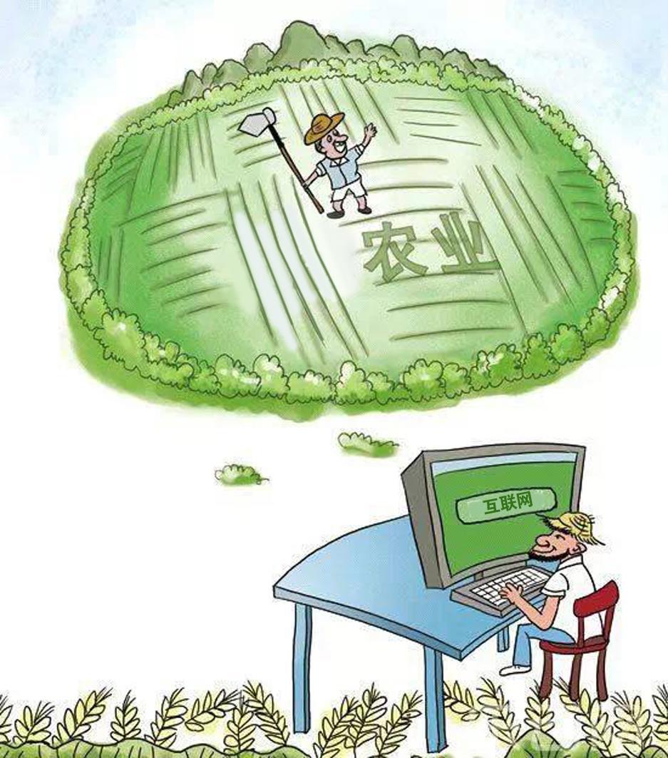 互联网农业机会到底有多大